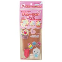 Fuwa Fuwa mousse Clay whipped cream - Brown