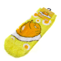 gudetama_fluffy_ankle_socks