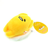 Gudetama Plush Coin Purse