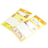 Gudetama Sticky Notepad Set
