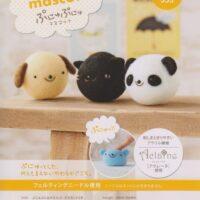 Hamanaka Needle Felting Kit - Nakayoshi Trio