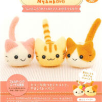 Hamanaka Needle Felting Kit - Three Kittens