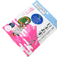 japanese_moisturising_rice_face_mask_sheets_12_ pcs