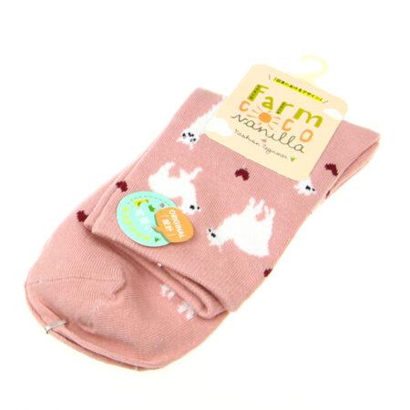 kawaii_alpaca_ankle_socks