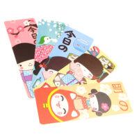 Kawaii Bookmark