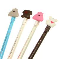 Kawaii Pillow Animal Pen