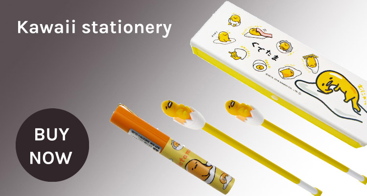 kawaii_shop_stationery_banner