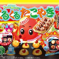 Kracie Popin Cookin DIY Candy - Takoyaki