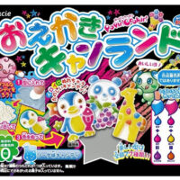 Kracie Popin Cookin DIY Candy - Oekaki Animal Candy Land