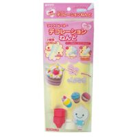 Fuwa Fuwa mousse Clay whipped cream - Yellow