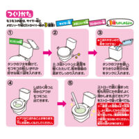 Moko Moko Mokoletto Toilet Candy - Ver 3