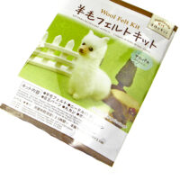 Needle Felting Kit - Alpaca