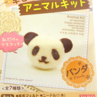 Needle Felting Kit - Panda