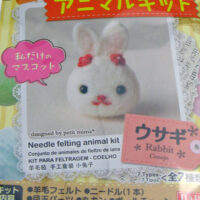Needle Felting Kit - Rabbit