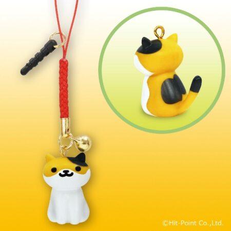 Neko Atsume Kitty Collector Phone Charm - Callie