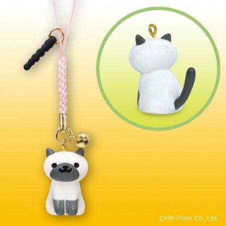 Neko Atsume Kitty Collector Phone Charm - Marshmallow