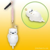 Neko Atsume Kitty Collector Phone Charm - Tubbs