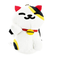 Neko Atsume Kitty Collector Plush Charm -  Ms Fortune