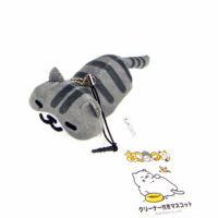 Neko Atsume Kitty Collector Plush Charm -  Pickles