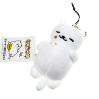 Neko Atsume Kitty Collector Plush Charm -  Tubbs