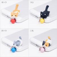 Nekomura Cat Earphone Jack Accessory - Ver 3