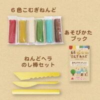 Padico 6 Coloured Wheat Clay