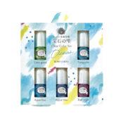 padico_jewel_clear_colour_set_ocean