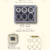 Padico Soft Mini Jewel Mold - Simple Dome & Oval
