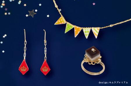 Padico Soft Mini Jewel Mold - Simple Shape