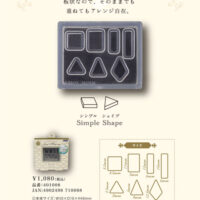 Padico Soft Mini Jewel Mold - Simple Shape