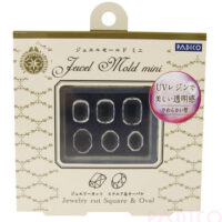 Padico Soft Mini Jewellery Mold - Cut Square & Oval