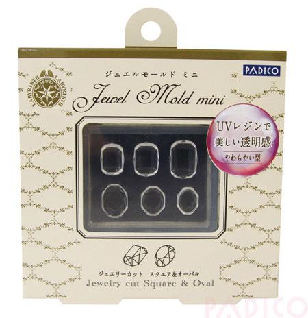 Padico Soft Mini Jewellery Mold - Cut Square & Oval