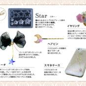 Padico Soft Mini Jewellery Mold - Mini Star