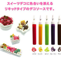 Sweets Deco Sauce R Strawberry