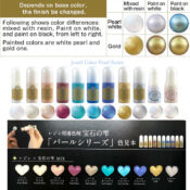 padico_uv_led_jewel_colour_pearl_series