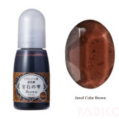 Padico UV Resin Jewel Colour - Brown