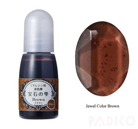 Padico UV Resin Jewel Colour - Brown