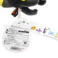 Pokemon Plush - Umbreon 9""