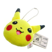 Pokemon Pikachu Plush Charm