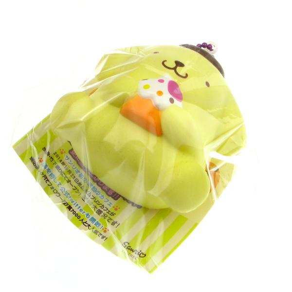 Pompompurin Squishy Bun : Pom Pom Purin Slow Rising Squishy Charm ?5.99 buy at Something kawaii UK