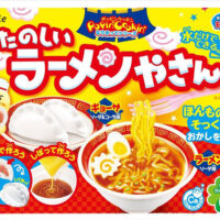 Kracie Popin Cookin DIY Candy - Ramen