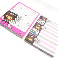 Q-Lia I Want You I Need You A6 Memo Pad