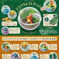 re-ment_pokemon_terrarium_collection_series_3
