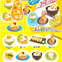 Re-Ment Gudetama Na Dish Miniature Collection