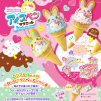 Re-Ment Hello Kitty Bunny Ice Cream Pen Charm