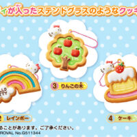 Re-Ment Hello Kitty sparkly Cookie key Charm