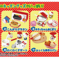 Re-Ment I love Cooking Hello Kitty Miniature Collection