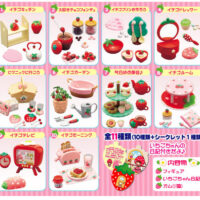 Re-Ment Merry Strawberry Miniature Collection