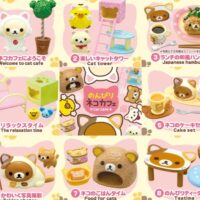 Re-Ment Rilakkuma Cat Cafe Miniature Collection
