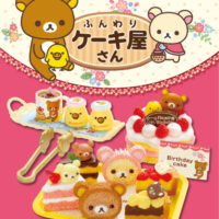 Re-Ment Rilakkuma Fluffy Cake Shop Miniature Collection